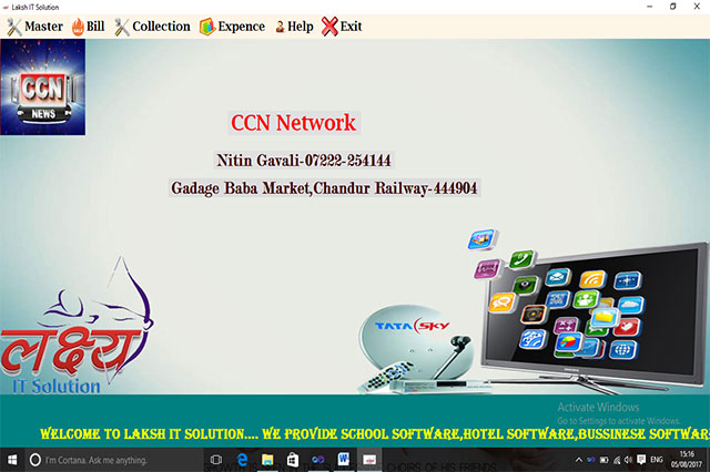 Cable Network ERP